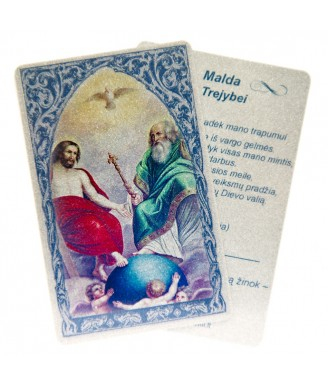 Maldos kortelė švč.Trejybei